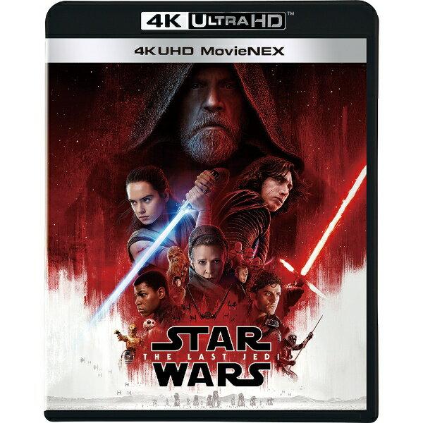 【2018年04月25日発売】 【送料無料】 ウォルト・ディズニー・ジャパン スター・ウォーズ/最後のジェダイ 4K UHD MovieNEX【Ultra HD ブルーレイソフト】