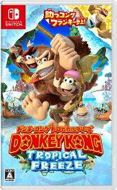 任天堂 Nintendo ドンキーコング トロピカルフリーズ【Switch】 【代金引換配送不可】