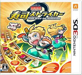 任天堂 Nintendo 超回転 寿司ストライカー The Way of Sushido【3DS】