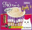 いなばペットフード CIAO(チャオ)ちゅーるかつお ほたてミックス味 14g×20本 SC-192【rb_pcp】