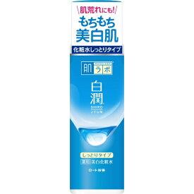 ロート製薬 ROHTO 肌研(肌ラボ)白潤 薬用美白化粧水 しっとりタイプ (170ml) 〔化粧水〕【wtcool】