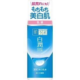 ロート製薬 ROHTO 肌研(肌ラボ)白潤 薬用美白乳液 (140ml) 〔乳液〕