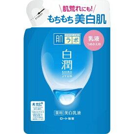 ロート製薬 ROHTO 肌研(肌ラボ)白潤 薬用美白乳液 つめかえ用 (140ml) 〔乳液〕【rb_pcp】