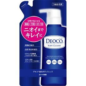 ロート製薬 ROHTO deoco デオコ薬用 ボディクレンズかえ(250ml)〔ボディケア〕【rb_pcp】