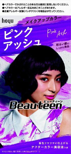 ホーユー hoyu Beauteen(ビューティーン) メイクアップカラー Pアッシュ(1個)〔ヘアカラー〕
