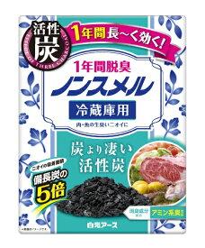 白元 NS冷蔵庫用1年間脱臭(25g)〔芳香・消臭剤〕【wtnup】