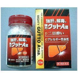 【第3類医薬品】強肝 解毒 強力グットA錠 (85錠)伊丹製薬