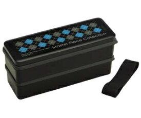 スケーター Skater マスターピース シリコン製シールブタ2段ランチBOX900ml SSLW9 黒[SSLW9]