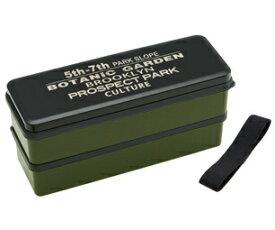 スケーター Skater ブルックリン シリコン製シールブタ2段ランチBOX900ml SSLW9 グリーン[SSLW9]