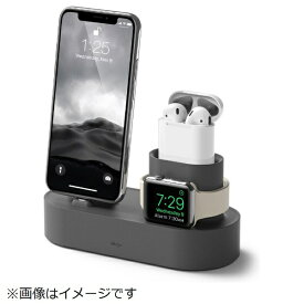 ELAGO エラゴ iPhone / AirPods / Apple Watch用充電スタンド Charging Hub for iPhone / AirPods / Apple Watch elago ダークグレー EL_IAASTSC3S_DG