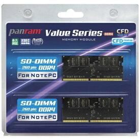 CFD 増設メモリ ノート用 Panram DDR4-2400 260pin SO-DIMM 8GBx2枚組 W4N2400PS-8G [SO-DIMM DDR4 /8GB /2枚][W4N2400PS8G]