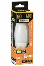 オーム電機 OHM ELECTRIC LDC6L-E17/D W6 LEDフィラメント電球 ホワイト [E17 /電球色 /1個 /60W相当 /シャンデリア電球形 /全方向タイプ][LDC6LE17/DW6]