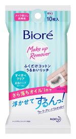 花王 Kao Biore(ビオレ)ふくだけコットン うるおいリッチ すべすべクリア 携帯用 10枚入り