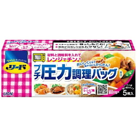 LION ライオン リード プチ圧力調理バッグ 5枚〔キッチンペーパー〕