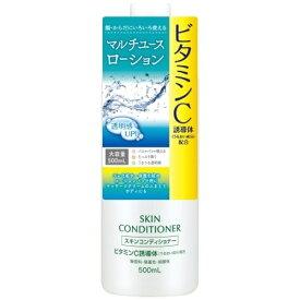 ナリス化粧品 Naris Cosmetics スキンコンディショナー ローション VC(500g)[化粧水]【wtcool】