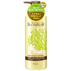 クラシエ Kracie 海のうるおい藻 地肌ケアコンディショナーポンプ (520g) 〔リンス・コンディショナー〕