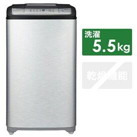 ハイアール Haier JW-XP2KD55E-XK 全自動洗濯機 URBAN CAFE SERIES ステンレスブラック [洗濯5.5kg /乾燥機能無 /上開き][一人暮らし 新生活 新品 小型 設置 洗濯機]