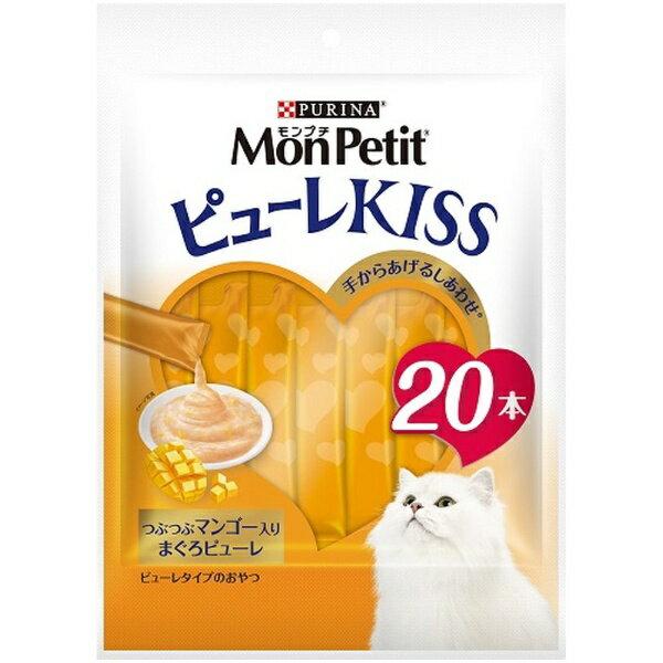 ネスレ日本 Nestle MonPetit(モンプチ)ピューレKISS つぶつぶマンゴー入り まぐろ 10g×20パック