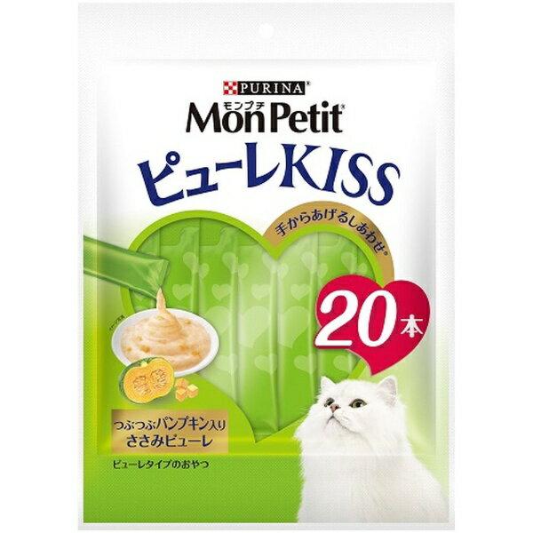 ネスレ日本 Nestle MonPetit(モンプチ)ピューレKISS つぶつぶパンプキン入り ささみ 10g×20パック