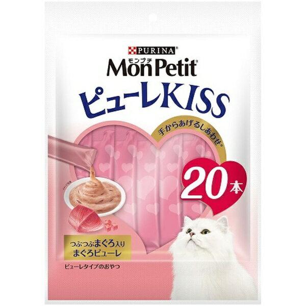 ネスレ日本 Nestle MonPetit(モンプチ)ピューレKISS つぶつぶまぐろ入り まぐろ 10g×20パック
