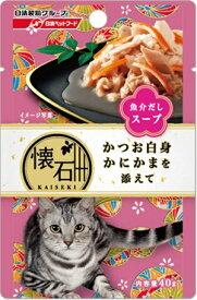 日清ペットフード Nisshin Pet Food 懐石レトルト かつお白身 かにかまを添えて 魚介だしスープ 40g