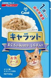 日清ペットフード Nisshin Pet Food キャラットレトルト 1歳からのまぐろ角切り・しらす入り 60g
