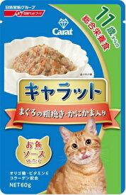 日清ペットフード Nisshin Pet Food キャラットレトルト 11歳からのまぐろの粗挽き・かにかま入り 60g