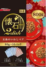 日清ペットフード Nisshin Pet Food 懐石2dish 五島のいわしペア 800g