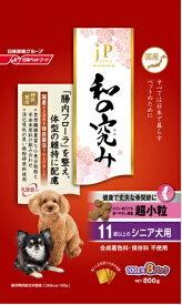 日清ペットフード Nisshin Pet Food JPスタイル 和の究み 超小粒 11歳以上のシニア犬用 800g