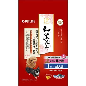 日清ペットフード Nisshin Pet Food JPスタイル 和の究み 超小粒 1歳からの成犬用 2.1kg