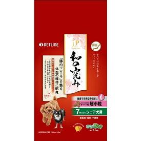 日清ペットフード Nisshin Pet Food JPスタイル 和の究み 超小粒 7歳以上のシニア犬用 2.1kg