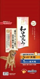 日清ペットフード Nisshin Pet Food JPスタイル 和の究み 大粒 1歳からの成犬用 4.8kg