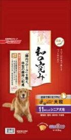 日清ペットフード Nisshin Pet Food JPスタイル 和の究み 大粒 11歳以上のシニア犬用 4.8kg