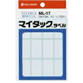 ニチバン NICHIBAN フリーラベル 一般無地ラベル 手書き用 マイタック ML-17 [15シート /12面]