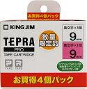 キングジム KING JIM PROテープ4コパックシロ9ヒン9