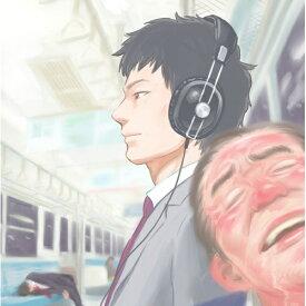 ユニバーサルミュージック (V.A.)/エレファントカシマシ カヴァーアルバム3 〜A Tribute To The Elephant Kashimashi〜【CD】
