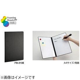 セキセイ SEKISEI ミーティングボード「発泡美人」 FB-3108