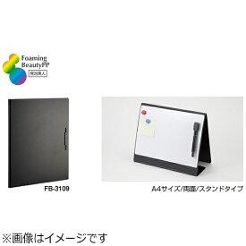 セキセイ SEKISEI ミーティングボード「発泡美人スタンドタイプ」 FB-3109