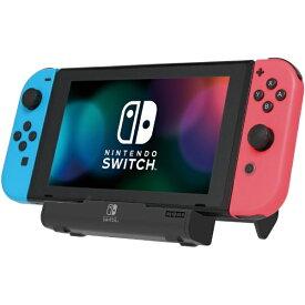 HORI ホリ テーブルモード専用 ポータブルUSBハブスタンド for Nintendo Switch NSW-078【Switch】