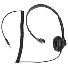 FRC エフ・アール・シー ガイドラジオFC−GR13受信機用オプション片耳ヘッドホン FHP−01 FHP-01