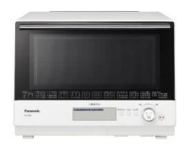 パナソニック Panasonic NEBS805 スチームオーブンレンジ Bistro(ビストロ) ホワイト [30L][ne-bs805 ビストロ805]