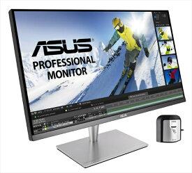 ASUS エイスース 4K/HDR対応液晶モニター ProArt グレー PA32UC-K [32型 /ワイド /4K(3840×2160)][PA32UCK]