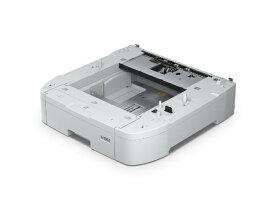 エプソン EPSON ビジネスプリンター用 増設1段カセット PXA3CU2