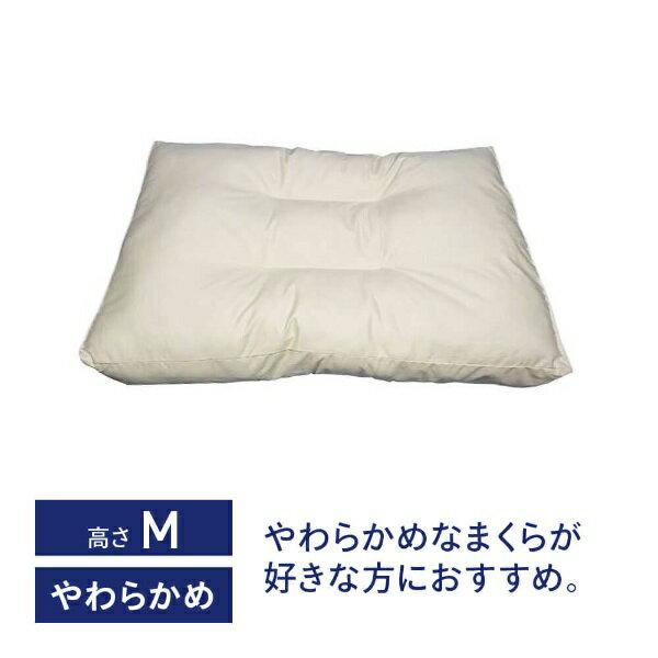 生毛工房 ボックスわた枕 (使用時の高さ:約3-4cm)【日本製】
