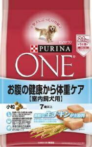 ネスレ日本 Nestle ピュリナワン お腹の健康から体重ケア 室内飼犬用 体重 <7歳以上> チキン 小粒 2.1kg
