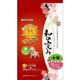 日清ペットフード Nisshin Pet Food JPスタイル 和の究み 小粒 12ヶ月までの子犬用 2.1kg