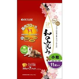 日清ペットフード Nisshin Pet Food JPスタイル 和の究み 小粒 11歳から 2.1kg