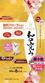 日清ペットフード Nisshin Pet Food JPスタイルゴールド 和の究み 超小粒 12ヶ月までの子犬用 800g