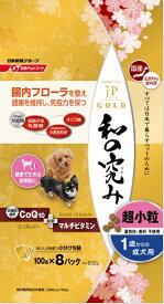日清ペットフード Nisshin Pet Food JPスタイルゴールド 和の究み 超小粒 1歳からの成犬用 800g