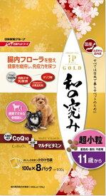 日清ペットフード Nisshin Pet Food JPスタイルゴールド 和の究み 超小粒 11歳から 800g